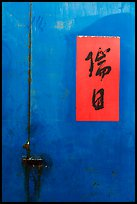 Blue door and red paper. Lukang, Taiwan ( color)