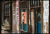 Weathered inscriptions on door. Lukang, Taiwan ( color)