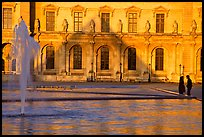 Basin and projected shadow of the Pei pyramid on the Louvre at sunset. Paris, France ( color)