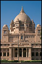 Umaid Bhawan Palace. Jodhpur, Rajasthan, India (color)