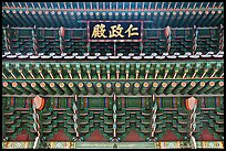 Under roof detail, Injeong-jeon, Changdeokgung Palace. Seoul, South Korea