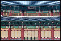 Throne hall facade, Changdeokgung Palace. Seoul, South Korea