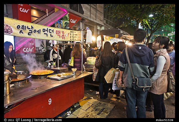 People lining up for street food. Seoul, South Korea (color)