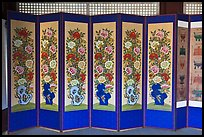 Folding screen, Jaegung, Jongmyo. Seoul, South Korea (color)