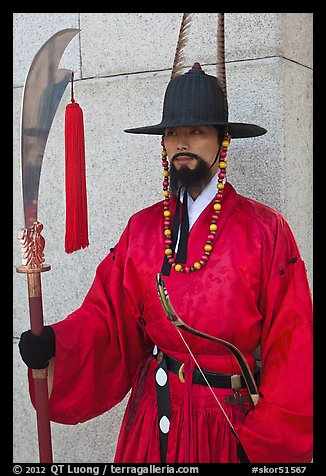 Gapsa (regular guard from Joseon dynasty), Gyeongbokgung. Seoul, South Korea