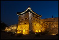 Suwon Hwaseong Fortress tower at night. South Korea ( color)