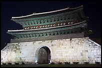 Janganmun gate at night, Suwon Hwaseong Fortress. South Korea ( color)