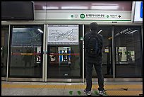 Seoul Subway with platform screen doors. Seoul, South Korea ( color)