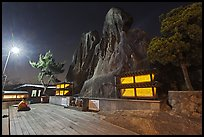 Sacred shamanist site of Seon-bawi at night. Seoul, South Korea ( color)