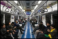 Inside subway car. Seoul, South Korea ( color)
