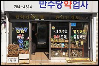 Roots in traditional medicine storefront. Daegu, South Korea ( color)
