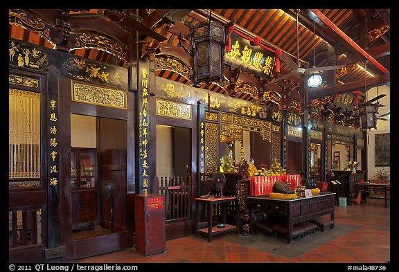 Cheng Hoon Teng, oldest Chinese temple in Malaysia (1646). Malacca City, Malaysia (color)