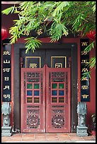 Weathered door with chinese signs and lanterns. Malacca City, Malaysia ( color)