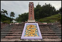 Entrance of Bukit China, largest Chinese cemetery outside of China. Malacca City, Malaysia (color)