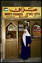 Muslem woman exiting a money changing booth. Jerusalem, Israel (color)