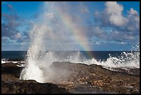 Spouting Horn and incoming surf. Kauai island, Hawaii, USA (color)