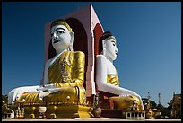 Four Seated Buddha shrine, Kyaik Pun Paya. Bago, Myanmar ( color)
