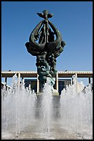 Fountain dedicated to world peace, Music Center. Los Angeles, California, USA ( color)