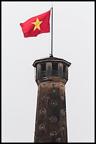 Vietnamese flag flying over flag tower, Hanoi Citadel. Hanoi, Vietnam (color)