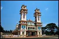 The great Cao Dai temple, with oriental and occidental features. Tay Ninh, Vietnam (color)